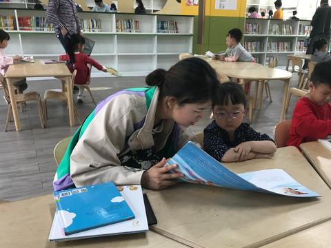 """杭州市紫荆幼儿园开发""""紫阅绘""""APP音频点击量达35000次"""