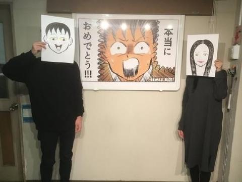 嫁了!日本性感女星坛蜜今天宣布婚讯 与漫画家清野徹喜结连理
