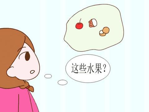 孕妇多吃三种水果,能降低胎儿畸形率