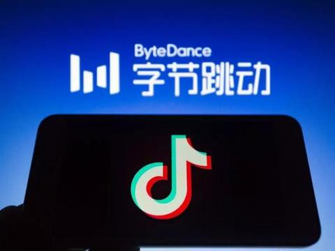 CNBC: 字节跳动击败腾讯、百度,跃升为中国第二数字广告商