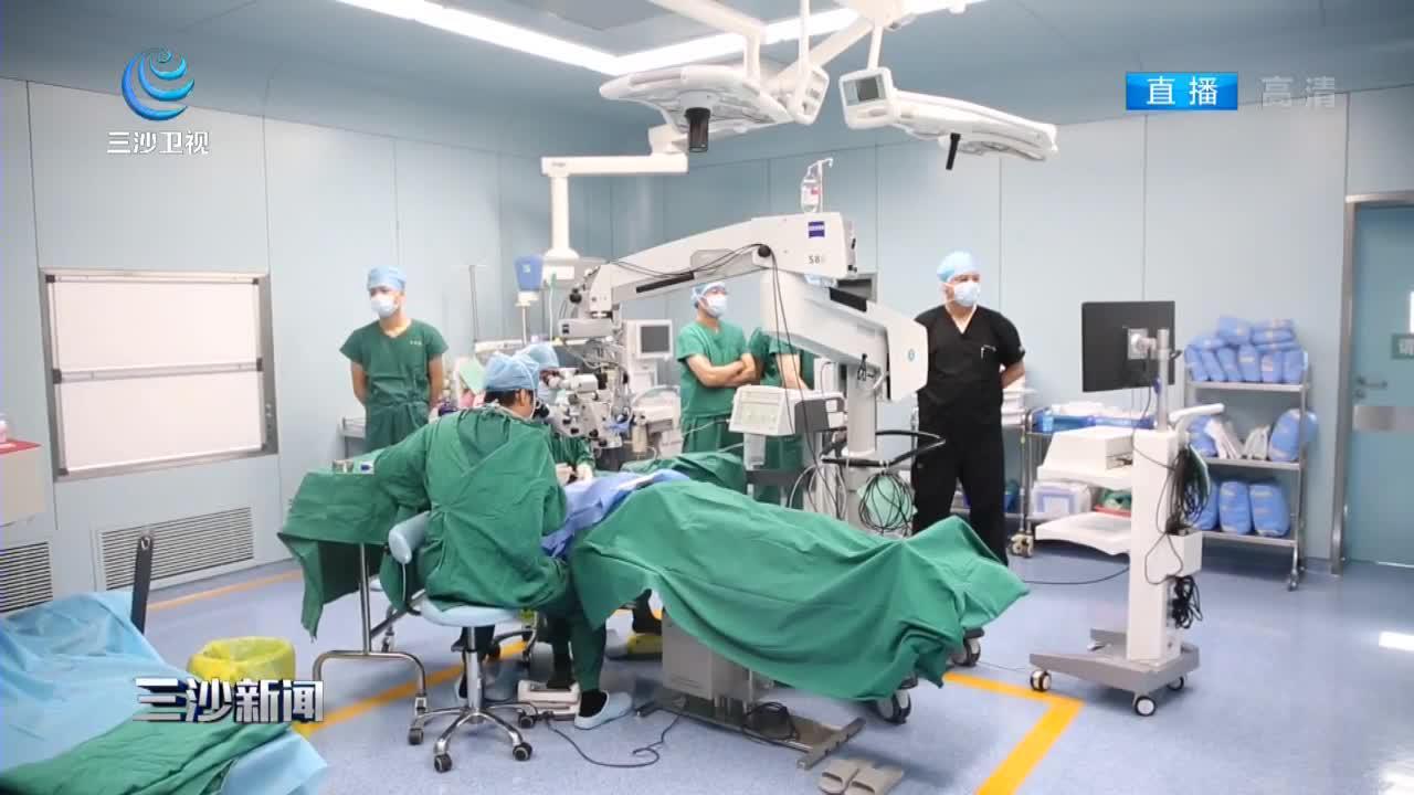 中国内地首例强生全视Catalys飞秒激光白内障手术在博鳌乐城成功实施
