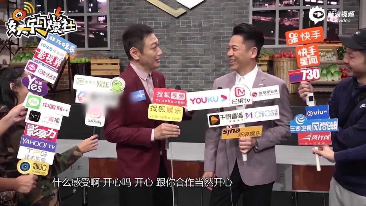 视频:陶大宇郭政鸿再做《美女厨房》? 任评判打分绝不手软