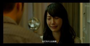 白百何:我们那么相爱,怎么会离婚啊?