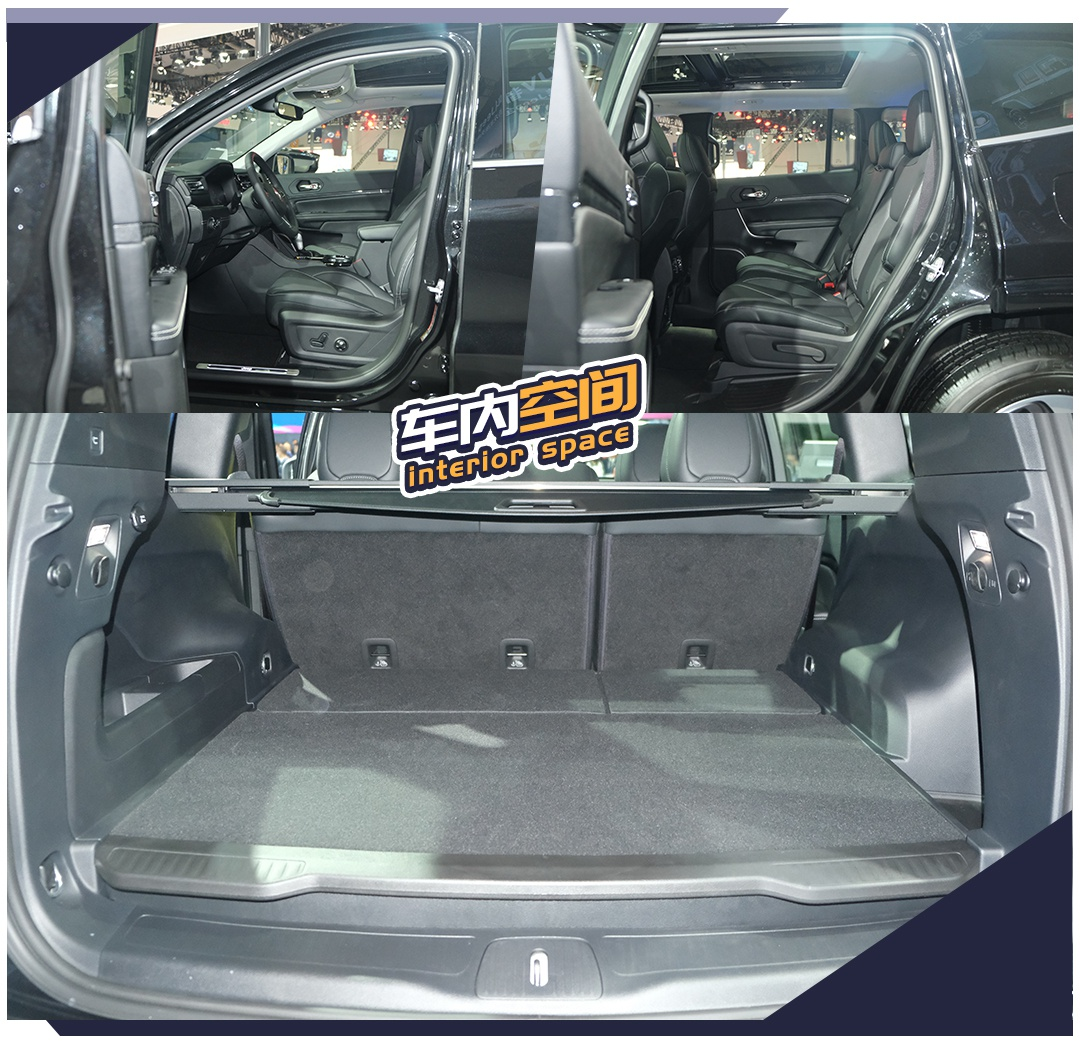 售价依然偏高?Jeep第一辆插电混动SUV,评指挥官PHEV