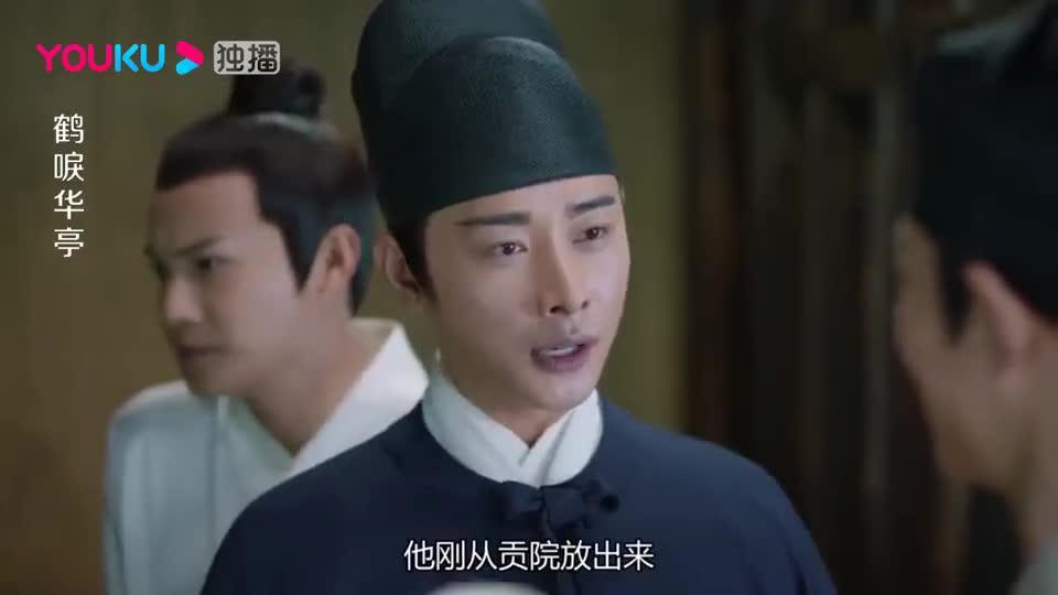 陆文昔当众被叫太子妃,表情瞬间惊讶,一旁太子的反应太霸气!