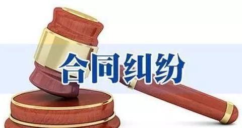 10年!三门峡:这个村委会,拖欠工程款21万,被法院执行!