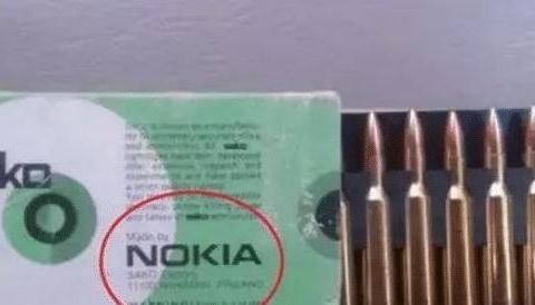 诺基亚竟生产步枪子弹!还有哪些著名大公司,私下也做军火生意?