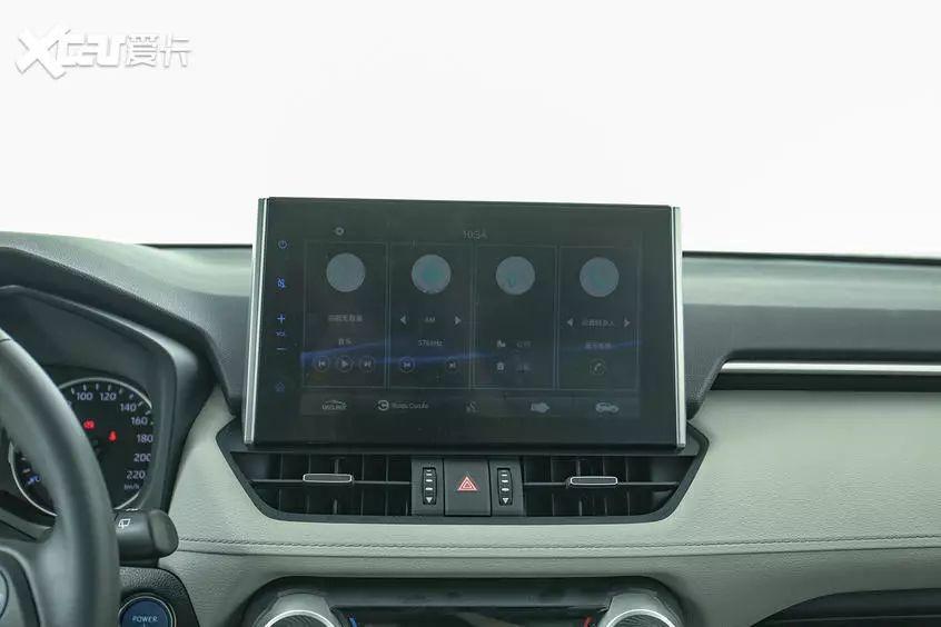 RAV4同平台,外观神似雷克萨斯,丰田威兰达混动版静态评测