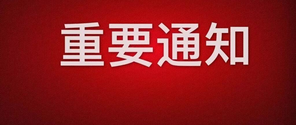 【新焦点】@考生和家长:2020年宁夏高考重要信息来了!