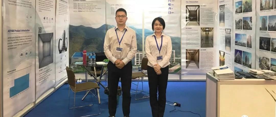 深耕海外,拓展无限空间—奥立达闪耀越南国际电梯展