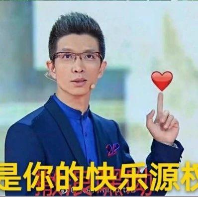 """朱广权微博""""恶搞""""康辉,结果..."""