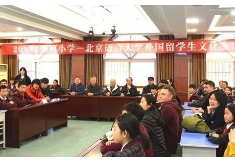 北京语言大学汉语国际教育学部留学生到漯河小学开展文化交流活动