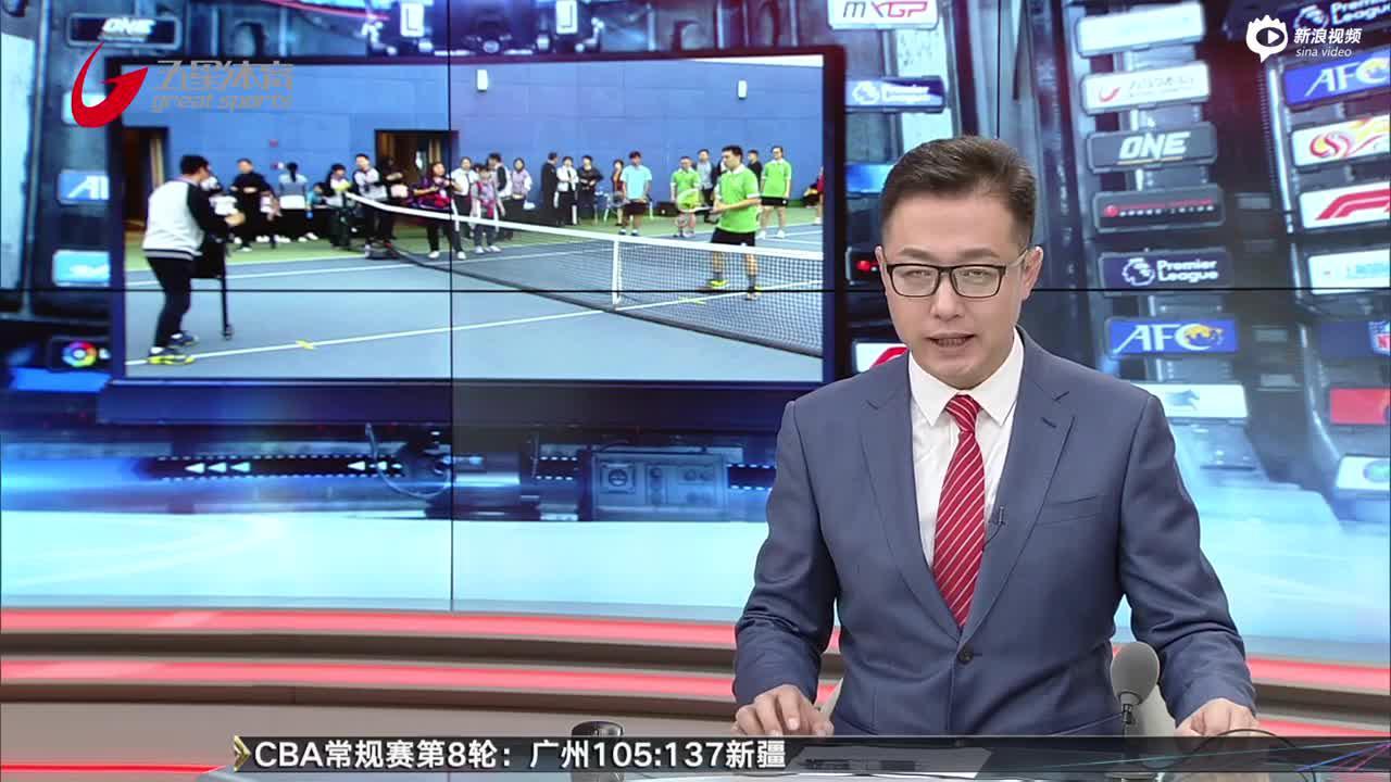 国际特奥东亚融合网球赛开拍