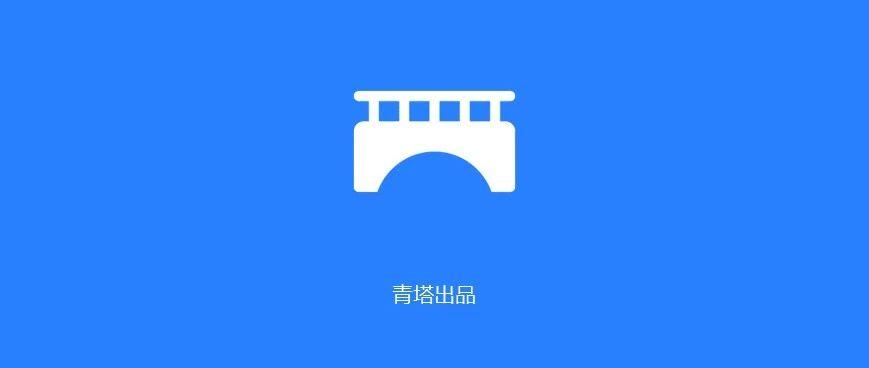北京大学医学部与天津医科大学签署合作框架协议