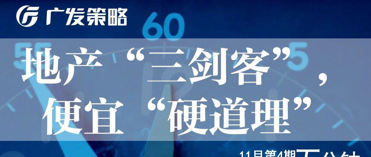 怎么必赢彩票网中奖-第二届中国乳业资本论坛召开 新形势下乳业存量竞争加剧