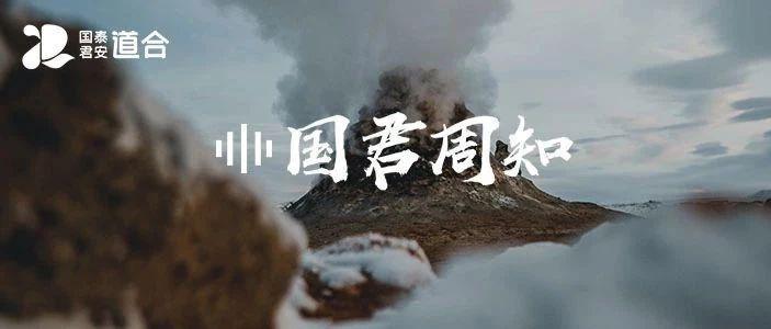 立生娱乐场首页·刚刚,永辉放弃收购中百