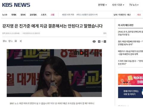 分手多年韩星姜智英想表达 中国男星陈嘉俊空降首尔不怕你