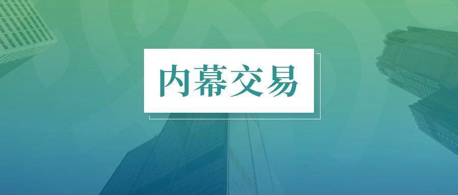 云鼎娱乐集团 四部委连出重拳治理App过度索权
