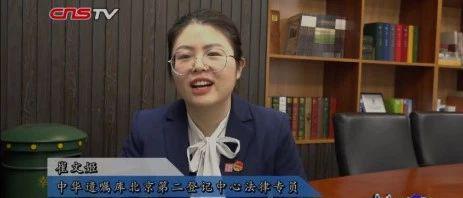 「js金沙国际」长园集团股东吴启权质押165万股 2019年上半年净利同比减少93%
