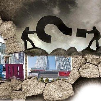 深度 | 未批先建、无证销售、售后返租 郑州老牌房企江山地产项目违规乱象调查