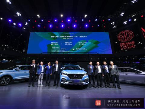 有一种安全叫欧标,欧洲严选插电混动名爵eHS广州车展上市