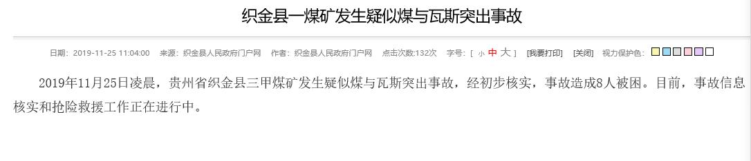 xpj网站博彩,四川5年来处理17.8万件劳动争议案