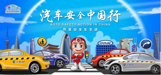 长安汽车成2019安行宁波站最受欢迎品牌