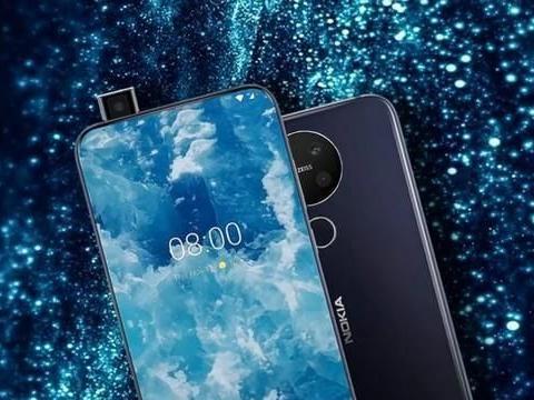Nokia新品发表会12/5登场 Nokia 8.2可望问世