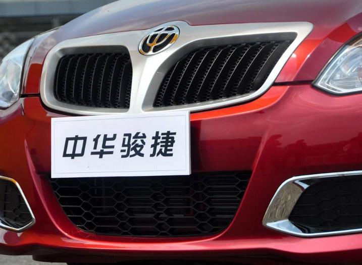 多家车企缺席广州车展,众泰、纳智捷上榜,省钱发工资良心企业!