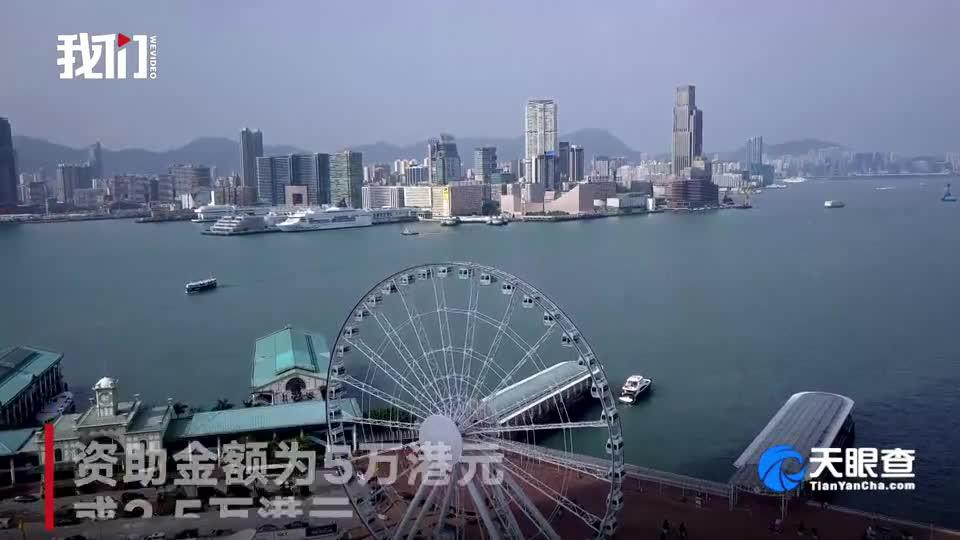 李嘉诚出资1亿援助香港旅游业 对象为中小旅行社