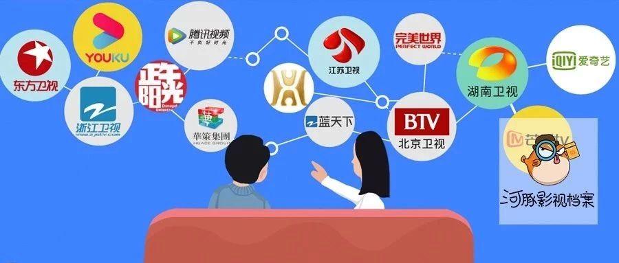 2020剧综生存游戏:卫视、视频平台、制作公司底牌一览