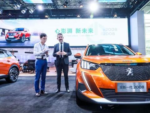 车神探专访标致全球设计总监维达尔:全新一代2008专为中国而来