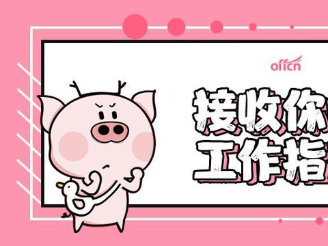 2020安徽滁州省考笔试合格分数线,心里有数