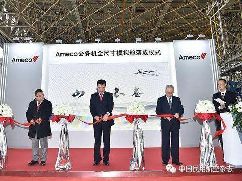Ameco推出公务机全尺寸模拟舱,展现客舱产品实力