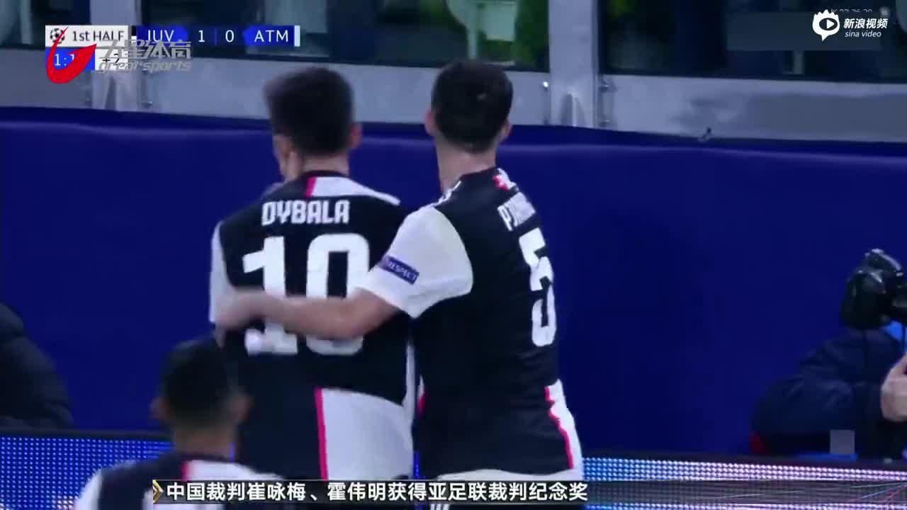 视频-迪巴拉建功 尤文胜马竞锁定头名