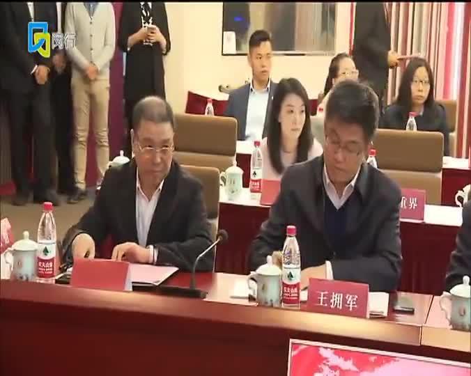 上海中医药大学附属龙华医院肿瘤专科基地揭牌成立