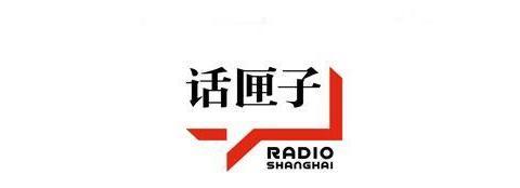 2019年全国学校体育联盟(中华武术)工作会议在上海体育学院召开