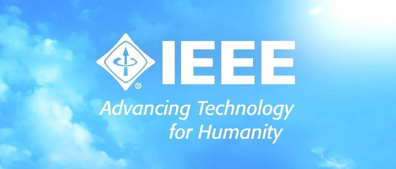 2020 IEEE Fellow名单出炉:华人近三成,叶杰平、张潼、周博文、熊辉等AI大牛入选