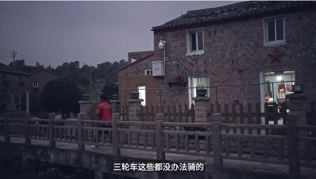 """从十几单到七八百单,揭秘京东物流的唐杨君的""""百岛""""之路!"""
