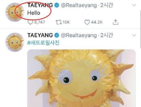 """""""保护金钟铉推特""""成功,留给粉丝美好的记忆,删掉太残忍了!"""