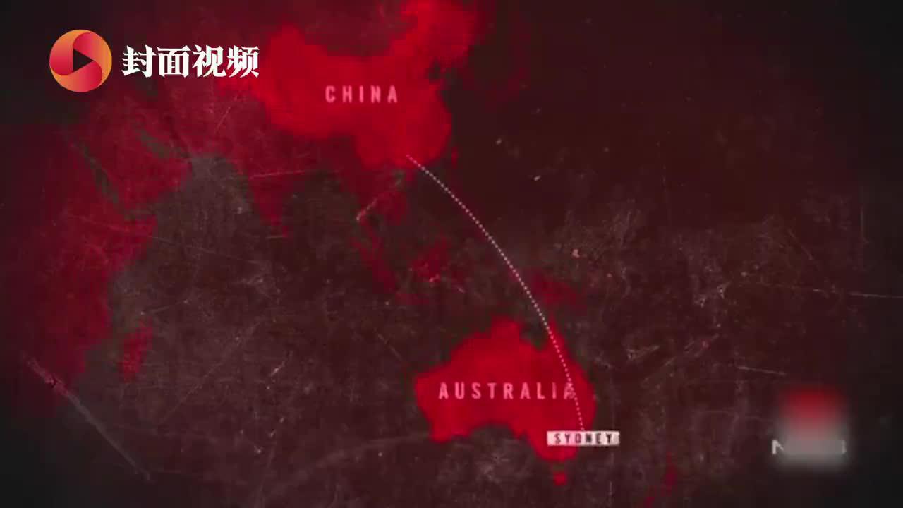 澳洲一中国男子被疑杀妻冰箱藏尸 事发后连夜飞回国
