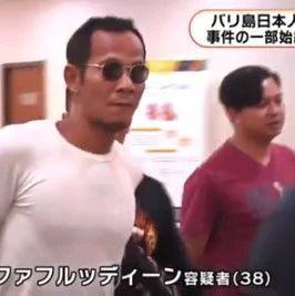 日本女子巴厘岛遇袭:遭锁喉窒息 骨折重伤