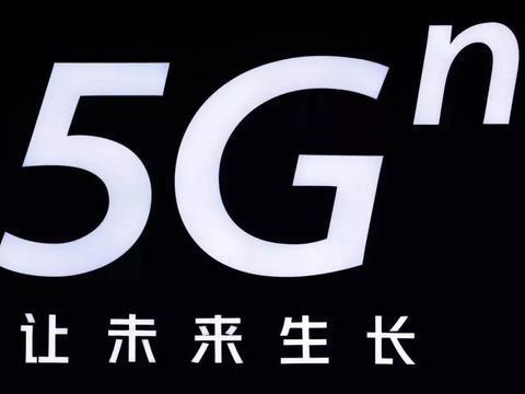 西安品牌先行示范区启动倒计时,八佰携手联通畅享5G新未来