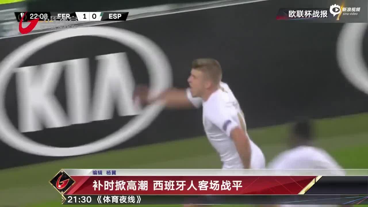 视频-武磊轮休补时掀高潮 西班牙人客场2-2战平