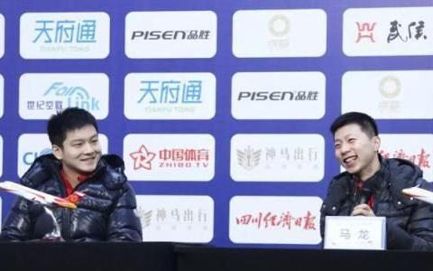 马龙一语泄露天机,樊振东有女友了,球迷们猜测极有可能是她