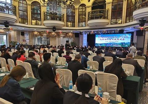 广东梅州举行海内外旅游推广中心主任及旅游形象大使座谈会