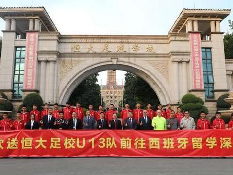 广州恒大受王振澳一案影响最大,因为恒大送到西班牙的球员最多