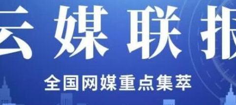 太原晋祠——天龙山景区要创建5A;里皮这样解释辞职原因