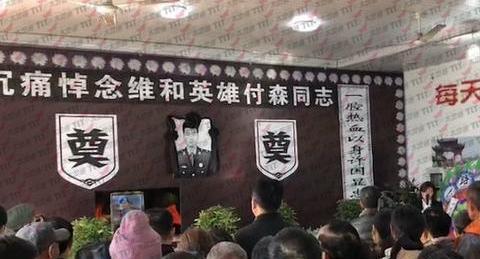 23岁中国维和士兵执行任务中感染恶性疟原虫,回国后牺牲