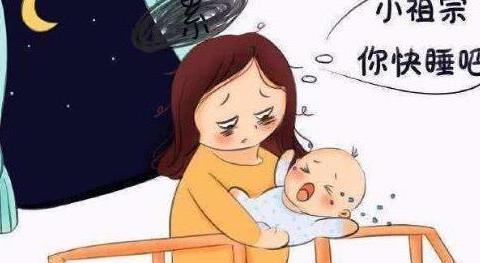 """宝宝睡前突然大声哭闹,7个原因需谨慎,不要""""贻误战机"""""""